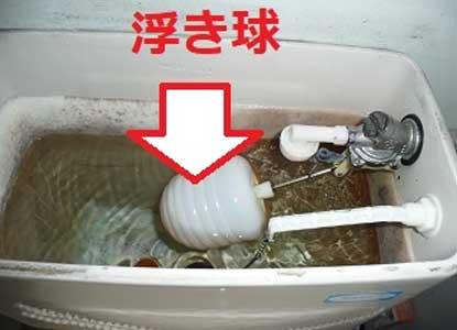 原因その1)タンク内の浮き球が水面に浮いていない