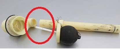 原因その2)タンク内のオーバーフロー管(フロート管)が折れている